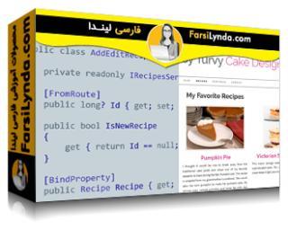 لیندا _ آموزش ASP.NET Core: ساخت صفحات Razor (با زیرنویس فارسی AI)
