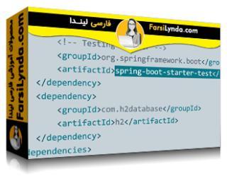 لیندا _ آموزش تسلط بر Microserviceها با جاوا (با زیرنویس)