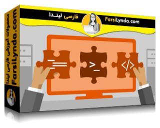 لیندا _ آموزش ساخت برنامه های کاربردی با انگولار و ASP.NET Core و Entity Framework Core (با زیرنویس)