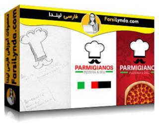 لیندا _ آموزش شروع طراحی گرافیکی (با زیرنویس)