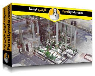 لیندا _ آموزش FARO PointSense Plant (با زیرنویس فارسی AI)