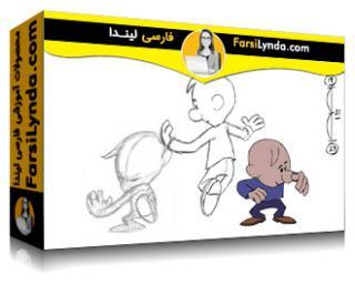 لیندا _ آموزش فلش: انیمیشن نقاشیهای دستی  (با زیرنویس)