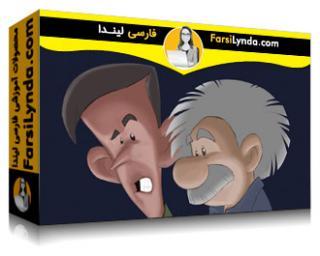 لیندا _ آموزش اصول انیمیشن دو بعدی (با زیرنویس)