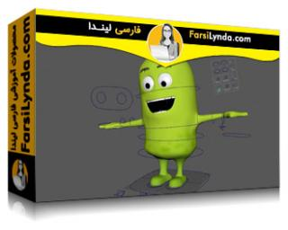 لیندا _ آموزش ادغام شخصیت کارتونی در مایا (با زیرنویس فارسی AI)