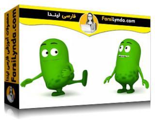 لیندا _ آموزش انیمیشن شخصیت های کارتونی در مایا (با زیرنویس فارسی AI)