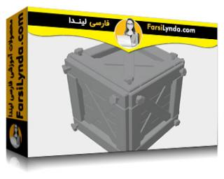 لیندا _ آموزش ساخت Game Asset برای یک صندوقچه چوبی (با زیرنویس فارسی AI)