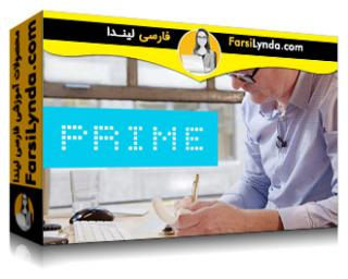 لیندا _ آموزش طراحی محصول - شرکت Prime Studio (با زیرنویس فارسی AI)