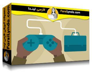 لیندا _ آموزش کار در صنعت بازی (با زیرنویس فارسی AI)