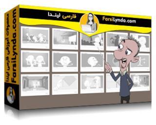 لیندا _ آموزش مبانی انیمیشن : Storyboarding - داستان سرایی (با زیرنویس فارسی AI)