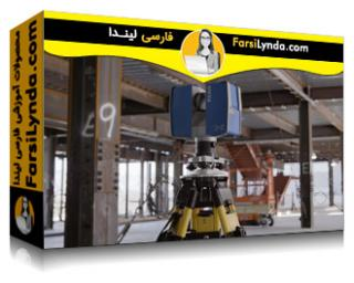 لیندا _ آموزش مدیریت ساخت و ساز : فناوری در Jobsite (با زیرنویس)