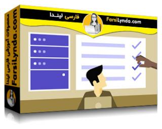 لیندا _ آموزش مبانی برنامه نویسی : توسعه مبتنی بر تست (با زیرنویس فارسی AI)