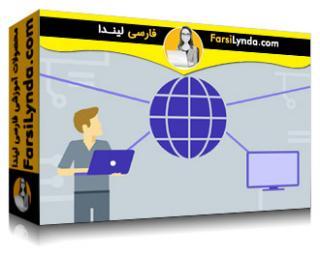 لیندا _ آموزش IPv6 (با زیرنویس فارسی AI)