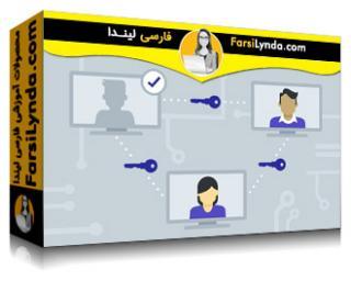 لیندا _ آموزش رمزنگاری و امنیت شبکه (با زیرنویس فارسی AI)