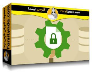 لیندا _ آموزش ویندوز 10 : پیکربندی، ایمن سازی و مدیریت داده ها (با زیرنویس)