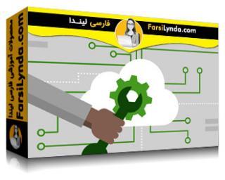 لیندا _ آموزش VMware vSphere: پیکربندی و مدیریت شبکه (با زیرنویس فارسی AI)