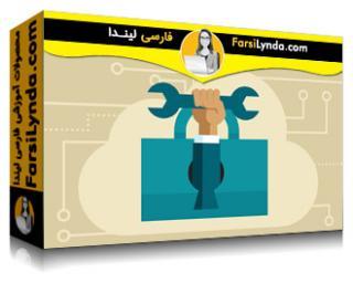 لیندا _ آموزش VMware vSphere: پیکربندی و مدیریت امنیت (با زیرنویس فارسی AI)