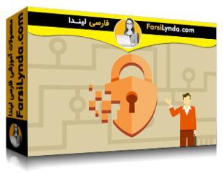 لیندا _ آموزش بینش های یک حرفه ای امنیت سایبری (با زیرنویس)