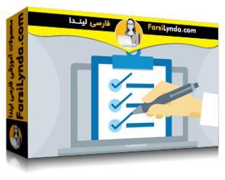 لیندا _ آموزش مبانی برنامه نویسی : تضمین کیفیت نرم افزار (با زیرنویس فارسی AI)