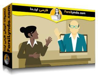 لیندا _ آموزش مدیریت تیم های مجازی (با زیرنویس فارسی AI)
