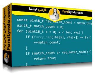 لیندا _ آموزش های کد کلینیک : سی پلاس پلاس  (با زیرنویس)