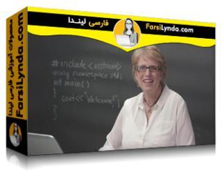 لیندا _ آموزش سی پلاس پلاس (با زیرنویس)