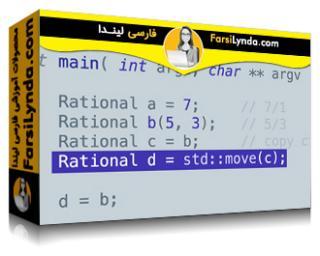 لیندا _ آموزش Move Semantics در سی پلاس پلاس (با زیرنویس)