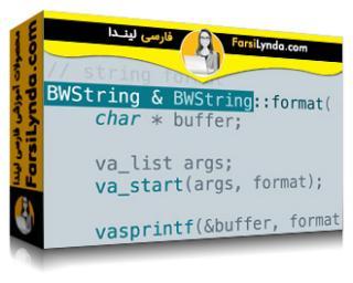لیندا _ آموزش ساخت یک کتابخانه String در سی پلاس پلاس (با زیرنویس)