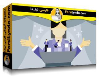 لیندا _ آموزش مبانی نقش مالک محصول در تولید (با زیرنویس فارسی AI)