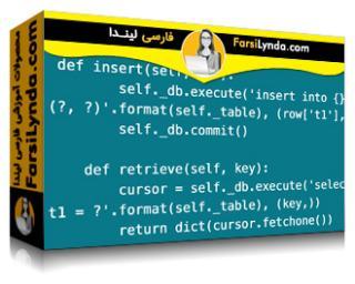 لیندا _ آموزش جامع پایتون 3 (با زیرنویس)