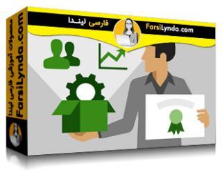 لیندا _ آموزش نکات آزمون: مدرک کارشناسی ارشد مدیریت پروژه (CAPM) (با زیرنویس فارسی AI)