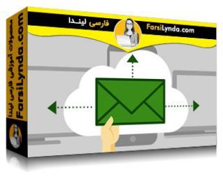 لیندا _ آموزش (Firebase Cloud Messaging (FCM برای اندروید (با زیرنویس فارسی AI)