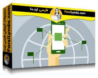 لیندا _ آموزش توسعه برنامه های اندروید: محلی سازی و بین المللی کردن برنامه (با زیرنویس فارسی AI)