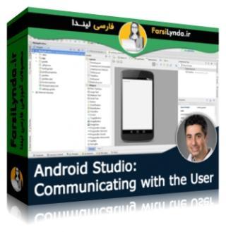 لیندا _ آموزش برنامه نویسی اندروید: ارتباط با کاربر (زیرنویس) (با زیرنویس فارسی AI)