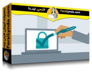 لیندا _ آموزش امنیت در ویندوز 10 (با زیرنویس فارسی AI)