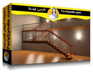 لیندا _ آموزش ساخت پله ها در رویت (با زیرنویس فارسی AI)