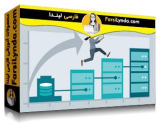 لیندا _ آموزش گواهینامه CISA Cert Prep بخش 2: مدیریت و مدیریت فناوری اطلاعات برای حسابرسان IS (با زیرنویس)