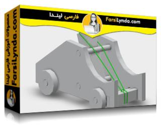 لیندا _ آموزش مهاجرت از اتوکد به فیوژن 360 (با زیرنویس)