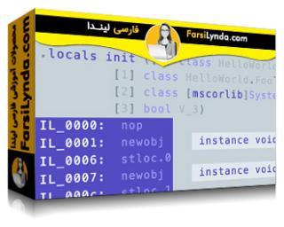 لیندا _ آموزش CLR Bytecode برای توسعه دهندگان (با زیرنویس فارسی AI)
