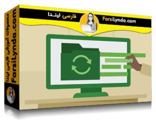 لیندا _ آموزش مدیریت حافظه CLR برای توسعه دهندگان (با زیرنویس فارسی AI)