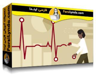 لیندا _ آموزش طراحی مطالعات سلامت دادههای بزرگ، بخش اول (با زیرنویس)