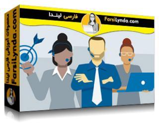 لیندا _ آموزش توسعه یک سرویس دهنده خدمات (با زیرنویس فارسی AI)