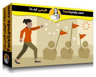 لیندا _ آموزش برانگیختن تعامل عاطفی در بیزنس (با زیرنویس)