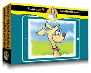 لیندا _ آموزش  Adobe Mobile Apps برای طراحان (با زیرنویس)
