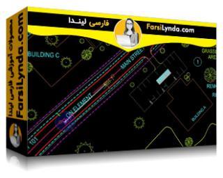 لیندا _ آموزش مهاجرت از اتوکد به میکرواستیشن (با زیرنویس فارسی AI)