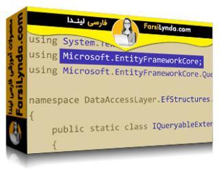 لیندا _ آموزش Entity Framework Core بخش 1 (با زیرنویس فارسی AI)