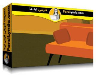 لیندا _ آموزش پلاگین Astute Graphics برای Illustrator (با زیرنویس)