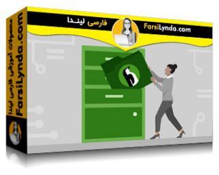 لیندا _ آموزش گواهینامه مبانی لینوکس : فایل سیستم شبکه و فایل سرویس ها (اوبونتو) (با زیرنویس)