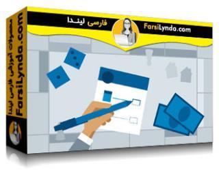 لیندا _ آموزش مبانی طراحی بازی بخش 2 : سیستم، شانس و استراتژی (با زیرنویس)