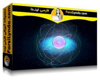 لیندا _ آموزش افزونه X-Particles 4 برای Cinema 4D (با زیرنویس)