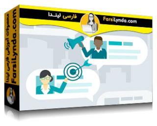 لیندا _ آموزش بازاریابی در توئیتر (با زیرنویس فارسی AI)